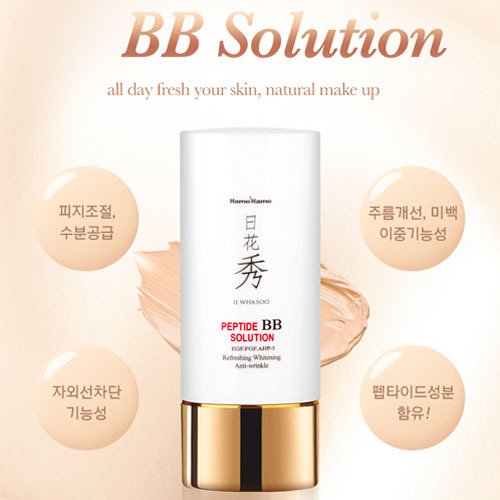 ILWHASOO PEPTIDE BB Solution for skin breathe